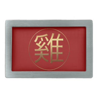 2017 Rooster Year Gold embossed Chinese Symbol red Rectangular Belt Buckle