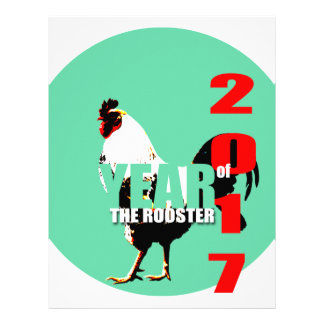 2017 Rooster Year in Green Circle Letterhead