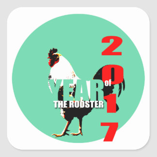 2017 Rooster Year in Green Circle S Sticker