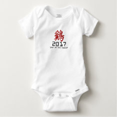 2017 Year Of The Rooster Baby Onesie at Zazzle