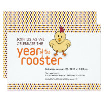 2017 Year of the Rooster Invitation