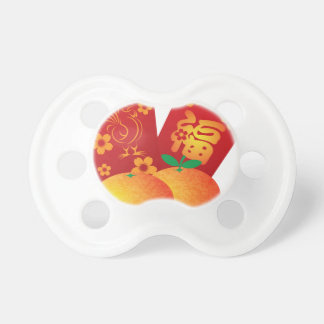 2017 Year of the Rooster Red Packets Illustration Pacifier