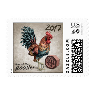 2017 Year of the Rooster Small Postage