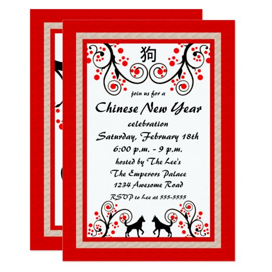2018 chinese new year dog and tree invitation zazzle 2018 chinese new year dog and tree invitation stopboris Choice Image