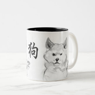 2018 Chinese New Year of Dog Symbol Zodiac Mug 4