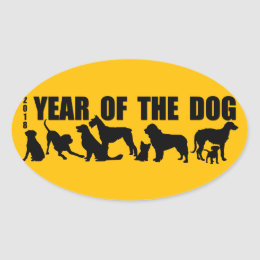 2018 Chinese New Year of The Dog Oval sticker
