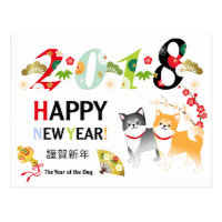 2018 Year of the Dog 2 Shiba Dog Postcard