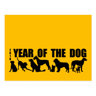 2018 Year of The Dog H Postcard
