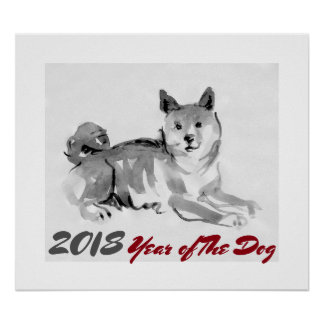 2018 Year of the Dog ink wash painting 2 Poster