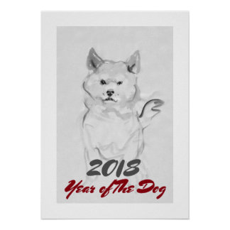 2018 Year of the Dog ink wash painting 4 Poster