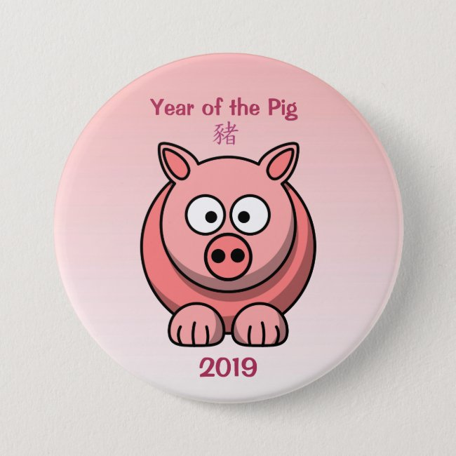 2019 Chinese New Year of the Pig Button