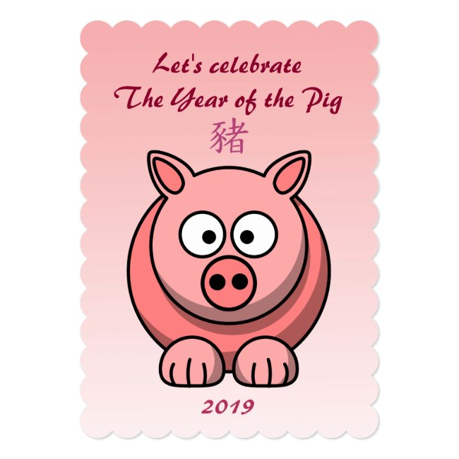 2019 Chinese New Year of the Pig Invitation