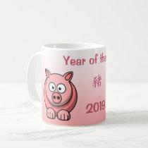 2019 Chinese New Year of the Pig Mug