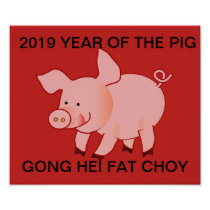 2019 CHINESE NEW YEAR OF THE PIG POSTER