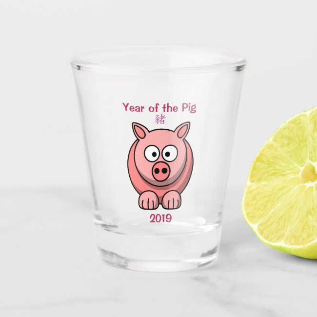 2019 Chinese New Year of the Pig Shot Glass