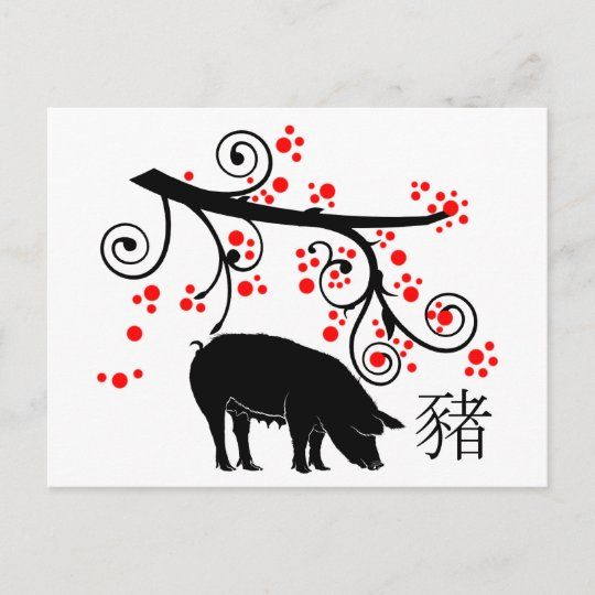 2019 Chinese New Year Pig And Flower Tree Holiday Postcard Zazzle Com
