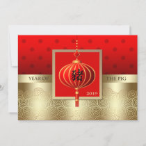 2019 Chinese Year of the Pig Custom Flat Cards