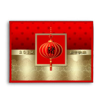 2019 Chinese Year of the Pig Red Envelopes