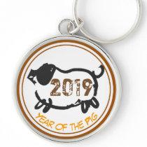 2019 Chinese Year of The Pig Round Keychain