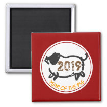 2019 Chinese Year of The Pig square Magnet