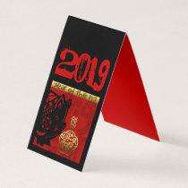 2019 Pig Chinese Year Zodiac Birthday V Tent Cards