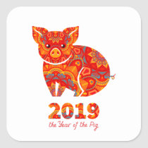 2019 Year of the PIG Square Sticker