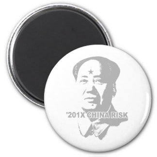 201X China Risk 2 Inch Round Magnet