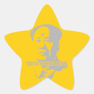 201X China Risk Star Sticker