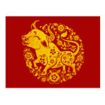 2021 Chinese New Year of The Ox Floral Gold Postcard