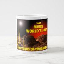 2040 Mar's World's Fair Giant Coffee Mug