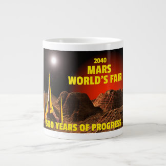 2040 Mar's World's Fair Giant Coffee Mug