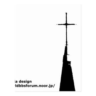 2099 tokyo desing world bbs forum cloa art postcard