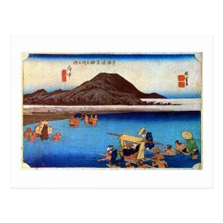 20. 府中宿, 広重 Fuchū-juku, Hiroshige, Ukiyo-e Postal