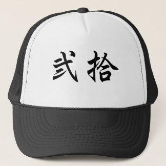 20 TRUCKER HAT