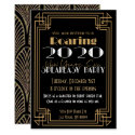 20s New Years Eve 2020 Party Invitation