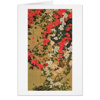 21. 薔薇小禽図, 若冲 Roses & Small Bird, Jakuchū Card