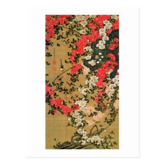 21. 薔薇小禽図, 若冲 Roses & Small Bird, Jakuchū Postcard