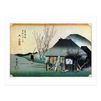 21. Maruko inn, Hiroshige Postcard