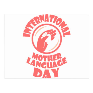 21st February - International Mother Language Day Postcard