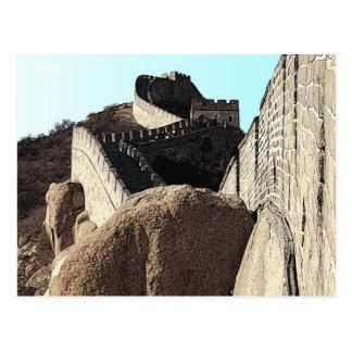 225 - Great Wall of China Postcard