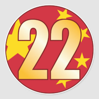 22 CHINA Gold Classic Round Sticker