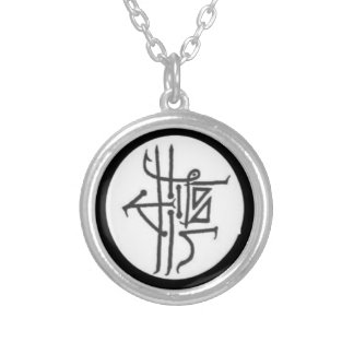 23SN20 TO BE RELEVANT AND NOTICED SILVER PLATED NECKLACE