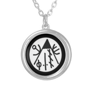 23SN8 DISSUADE PARENTAL INFLUENCES-BREAK AWAY SILVER PLATED NECKLACE