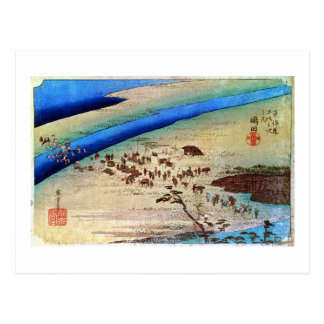 24. 嶋 rice field inn, Hiroshige Postcard
