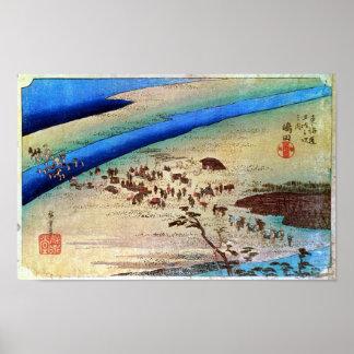 24. 嶋 rice field inn, Hiroshige Poster
