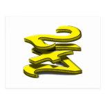 24 7 - veinticuatro siete - texto amarillo postal