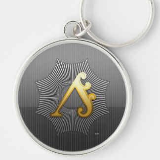 24th Degree: Brother of the Forest Keychain