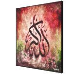 ¡24x24 LONA GRANDE - arte islámico de ALLAH-U-AKBA Impresión En Lienzo Estirada