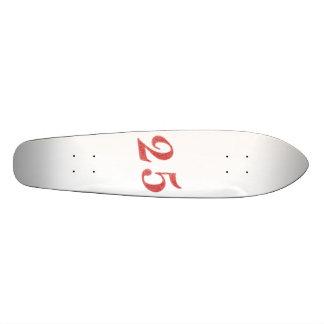 25 years anniversary skateboard