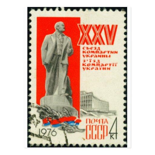 25th anniv comm party ukraine postcards